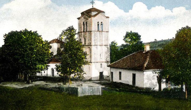 crkva-kozetin