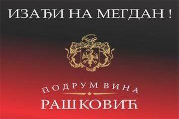 raskovic-logo