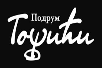 tosici-logo