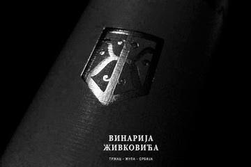 zivkovic-logo