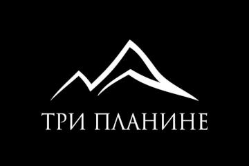 tri-planine-naslovna
