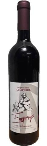 lazarevic-vino-02