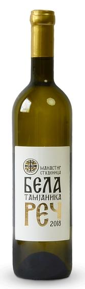 studenica-vino-01